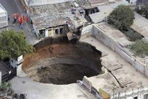 sink-hole